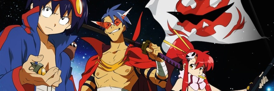 Ноты Libera Me From Hell из Gurren Lagann